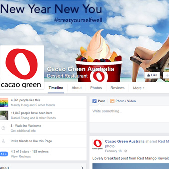 Cacao Green Facebook Page